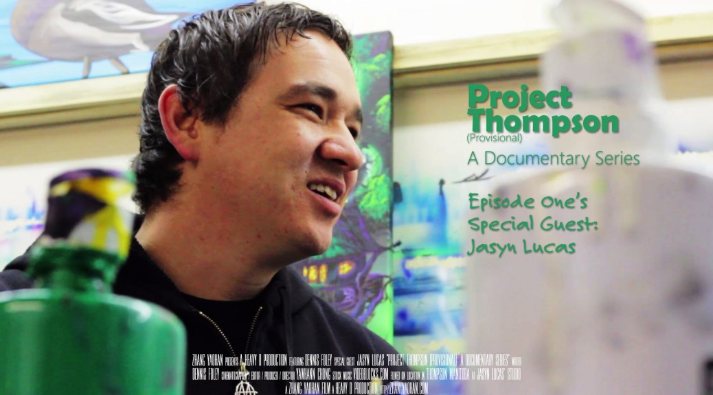 Project Thompson 01 with Jasyn Lucas Banner